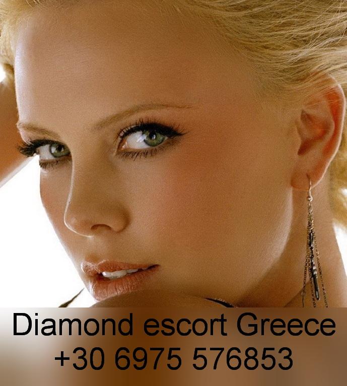diamond escort