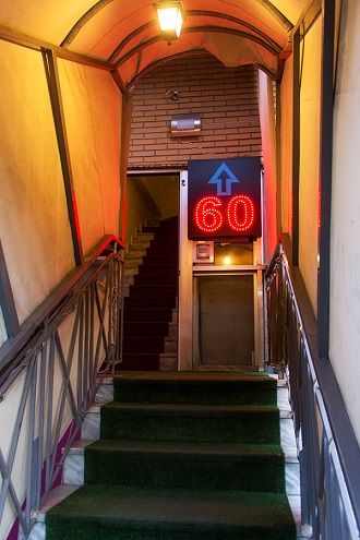 Στουντιο Βριλησσού 60 (επάνω)