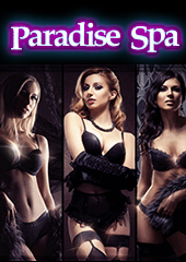 Μπακνανά 47. Νέος Κόσμος Paradise Spa - Εικόνα1