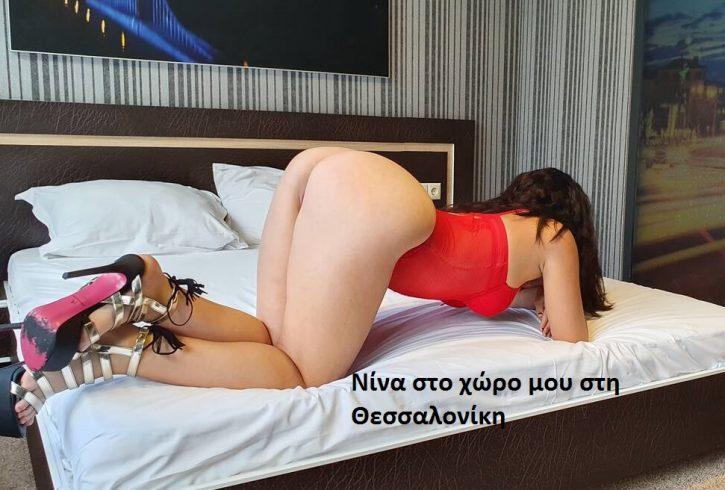 6980158745 στο χώρο μου στη Θεσσαλονίκη. - Εικόνα6
