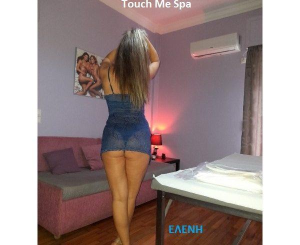 ♥ Touch Me Spa. Υπηρεσίες Απόλαυσης στον πολυτελή μας χώρο. ♥ ♥ ♥ 6946211267 - Εικόνα1